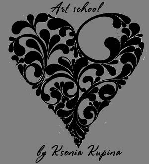 Лого-Сердце-Ксюшин вариант_cr_300